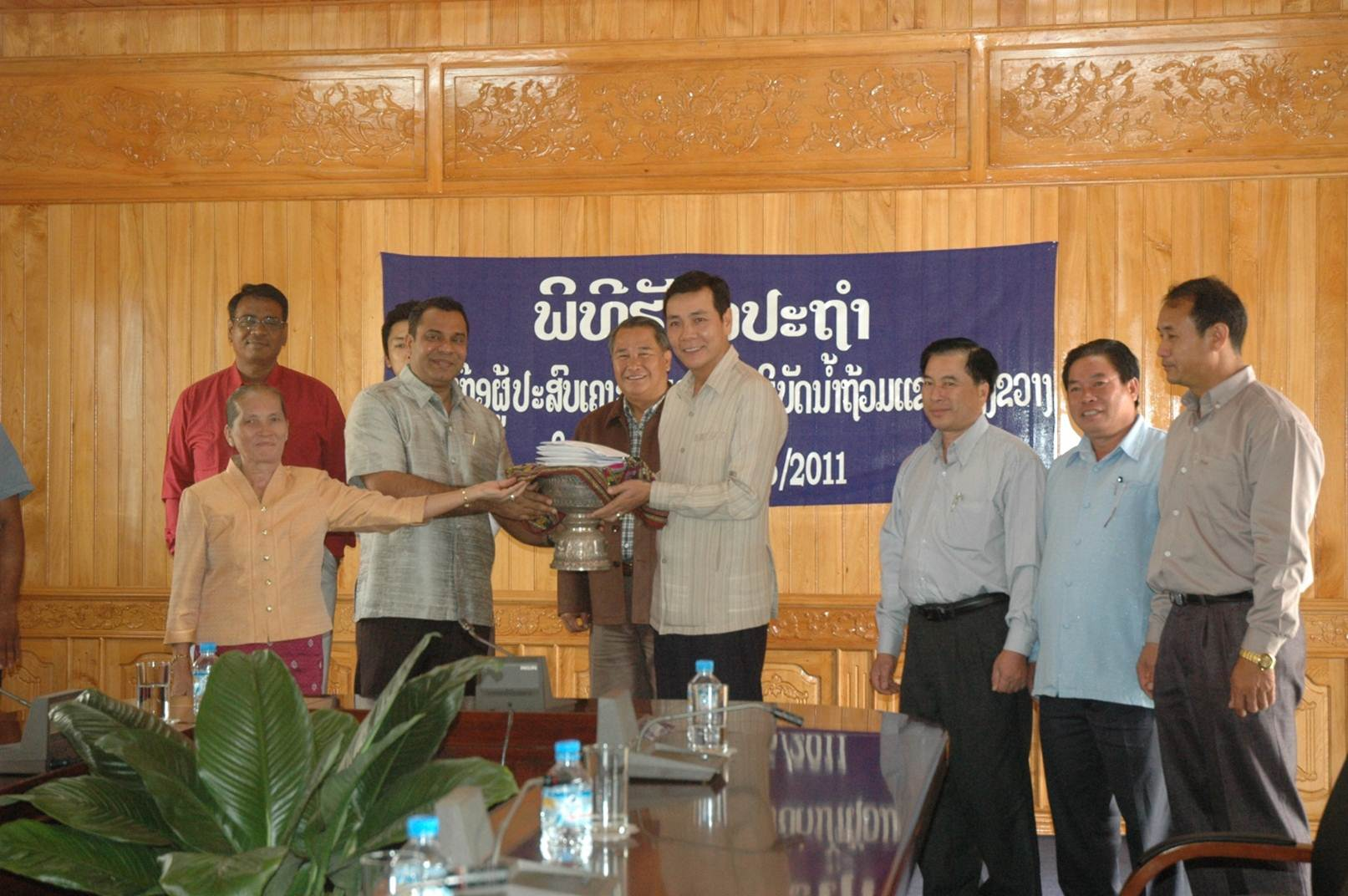 Flood Relief (Xiengkhouang Province)