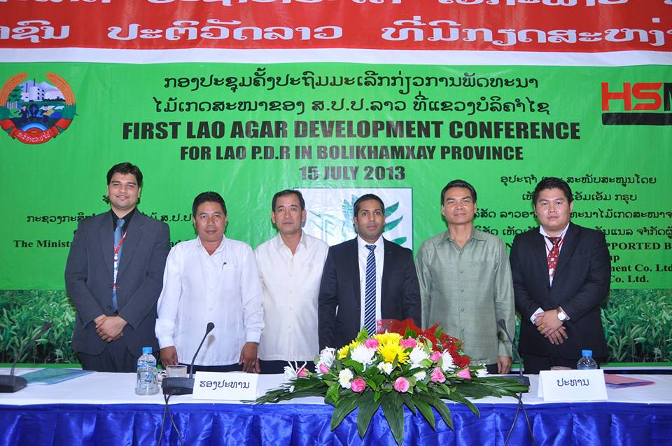 Mr. Sadik Mohammad Chowdhury, MD of L.A.I.D with H.E. Dr. Phet Phomphiphak, Vice Minister of Agriculture and Forestry of Lao P.D.R, H.E. Mr. Souvanny Saysana, Governor of Bolikhamxay Province and others during the First Lao Agar Development Conference, Paksan, Bolikhamxay Province, Lao P.D.R on 15 July 2013.