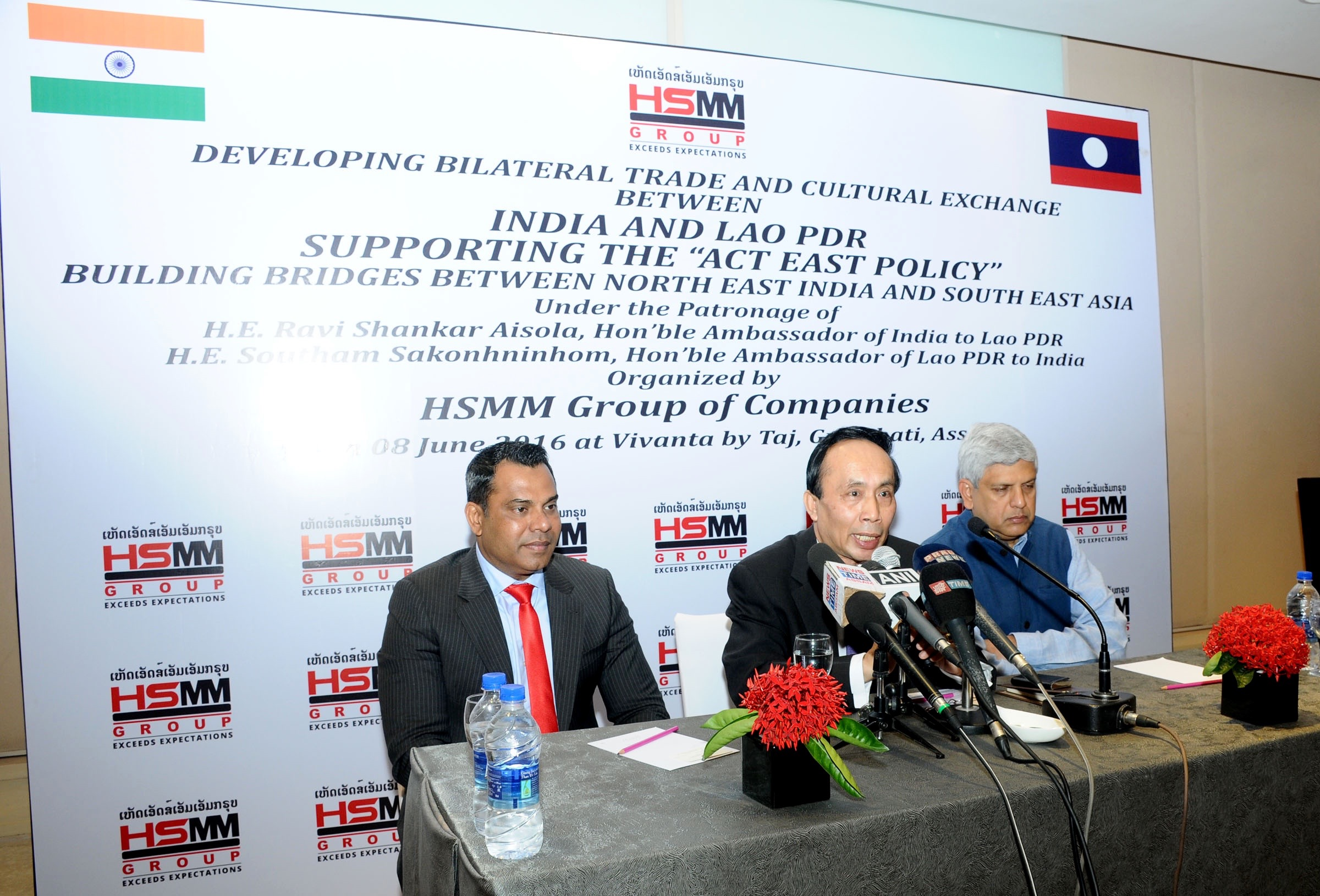 """""""Address by H.E. South Sakonhninhom, Hon'ble Ambassador of Lao PDR to India"""" - In 59 years of Diplomatic relation between India and Lao PDR, first time the Hon'ble Indian and Lao PDR Ambassadors of the respective countries in Assam, India for developing the Bilateral Trade and Cultural Exchange between Lao PDR and Assam (India) - Supporting the Act East Policy on 8th June 2016 (organized by HSMM Group of Companies)"""