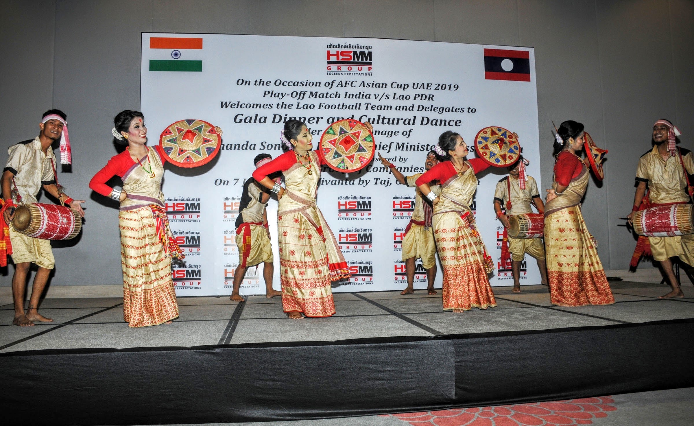 Traditional Assamese Bihu Dance performance at Gala Dinner on the occasion of AFC Asian Cup UAE 2019 Qualify Match India V/S Lao PDR and India - Lao PDR Bilateral Trade and Cultural Exchange Press Conference sponsored by HSMM Group of Companies at Vivant by Taj, Guwahati, Assam, India on 07-08 June 2016