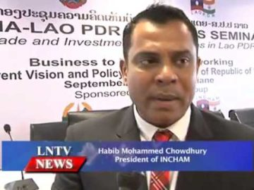 Lao National Television News Broadcast: India-Lao PDR Business Seminar sponsored by HSMM Group