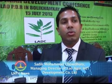 LNTV News - First Lao Agar Development Conference