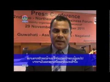 2nd Lao  Northeast India Business Forum