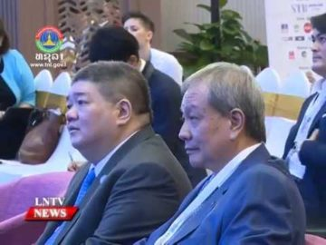 Lao National TV News - ASEAN Business and Investment Summit 2016