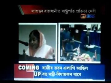 Habib Hohammed Chowdhury Assam DY 365