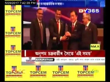 DY365 News INAUGURAL ASEAN-INDIA EMERGING ENTREPRENEUR ACHIEVEMENT AND EXCELLENCE AWARD