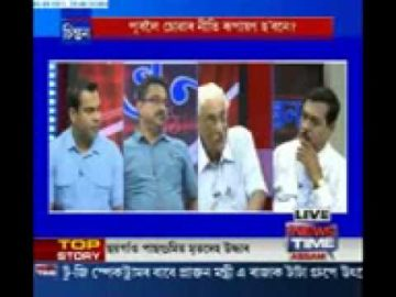 News Time in ASSAM Habib Chowdhury