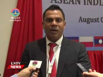 Lao National TV News - ASEAN India Business Council Meeting in Laos and AEM-India Consultations 2016
