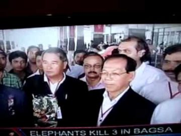 Laos Business Forum in Assam-India Habib Chowdhury segment 1